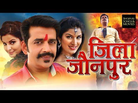 Xxx Mp4 JILA JAUNPUR 2018 Bhojpuri Full Movie RAVI KISHAN SMRITI SINHA New Bhojpuri Action Movie 3gp Sex