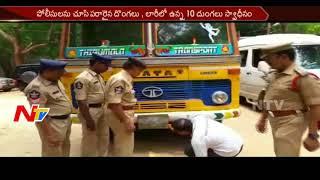 పెన్నా సిమెంట్ స్టిక్కరింగ్ వేసిన లారీలో ఎర్రచందనం లోడ్ చేస్తున్న స్మగ్లర్లు || NTV