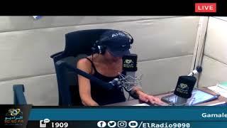 جمالك في ايد أمينة | أخطاء شائعة في مكياج العروسة.. تجنّبيها !  | مع أمينة شلباية