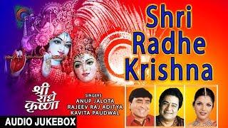 Shri Radhe Krishna I Radha Krishna Bhajan I Full Audio Songs Juke Box I T-Series Bhakti Sagar