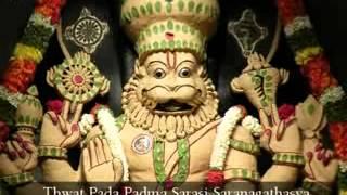Lakshmi-Narasimha-Karavalamba-Stotram-by-Adi-Shankaracharya