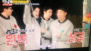 (Caution!) Ji Hyo's facial expression implies fall in love with GARY? PART 2- RUNNING MAN Ep 281