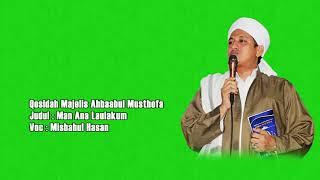 """Subhanallah"" Man Ana laulakum + Lirik - Misbah"