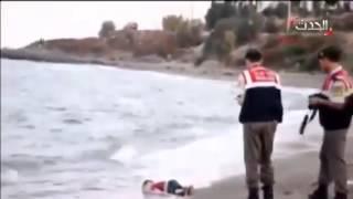 غرق طفل سوري من الهاربين من جحيم داعش والعثور عليه على اشواطئ التركيه