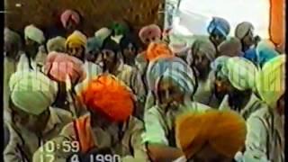 Shaheed Bhai Jugraj Singh Toofan Bhog
