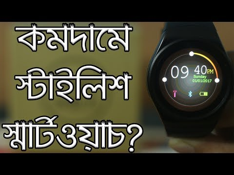 KingWear KW18 Smartwatch Full Review, Unboxing, Hands-on demo (Bangla)