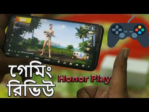 Honor Play (Player Edition) Gaming Review with PUBG & 7 games 🎮 tested (Bangla)