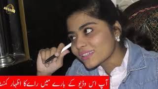 Ek Student Ladki ki sachi love story   Ek sachchi kahani Pyar Ki