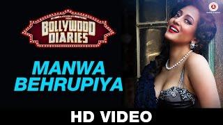 Manwa Behrupiya - Bollywood Diaries | Arijit Singh & Vipin Patwa | Raima Sen, Ashish Vidhyarthi