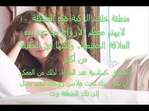 Xxx Mp4 سكس عربي 3gp Sex