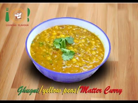 How to Make Yellow Peas/Matar Curry/Bengali Ghugni(Bengali/Indian Style Recipe)