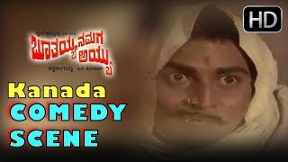 Dinesh Full Meals comedy | Kannada Comedy Scenes | Boothayyana Maga Ayyu Movie | Dr.Vishnuvardhan