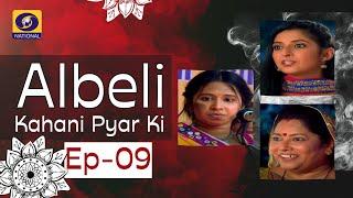 Albeli... Kahani Pyar Ki - Ep #09