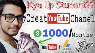 How To Create a YouTube Chanel in Hindi | How To Earn Money On YouTube