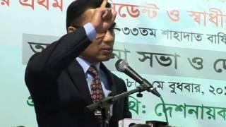 Tarique Rahman has called for disbanding RAB News by Ekttor TV Tanvir Ahmed