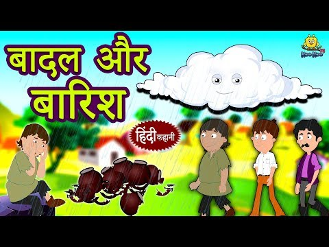 Xxx Mp4 बादल और बारिश Hindi Kahaniya For Kids Stories For Kids Moral Stories For Kids Koo Koo TV 3gp Sex