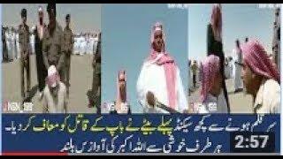 Must watch this video - Pakistan Digital News Live