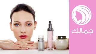 روتين العناية اليومية بالبشرة | نصائح للعناية بالبشرة | Skincare Routine | جمالك