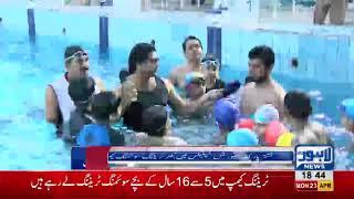 Beginners Training Swimming Camp at Nishtar Sports Complex