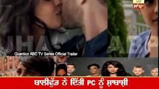 Priyanka Chopra goes bold in debut Hollywood show
