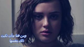 13 Reasons why - Last words( مترجمة بالعربى )