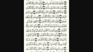 سورة الرحمن - تلاوة مؤثرة الشيخ عبدالله خياط رحمه الله