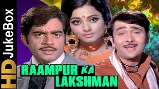 Raampur Ka Lakshman 1972 | Full Video Songs Jukebox | Randhir Kapoor, Rekha, Shatrughan Sinha
