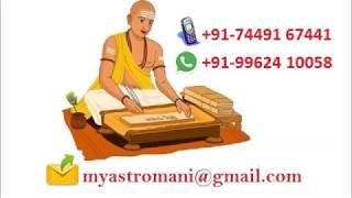 Gajakesari yogam   கஜ கேசரி யோகம்