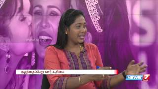 Dr.Rachel Rebecca explains what we need to know about sex 4/5 | Maiyam | News7 Tamil