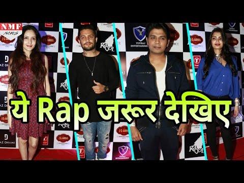 Launch of Rapper Raool & Jaz Dhami Single Desi Girls Do It Better.