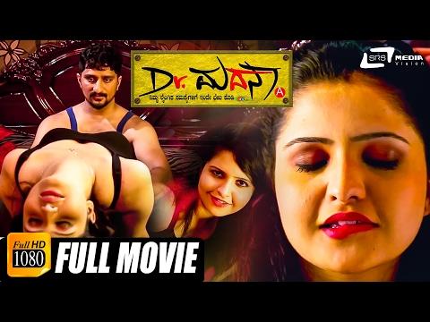 Dr.MadanA- ಡಾಕ್ಟರ್ ಮದನಾ | New Kannada HD Full Movie 2017 | Mahesh Gandhi, Raksha| Sebastin David