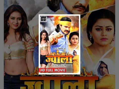 Xxx Mp4 Jwala Bhojpuri Movie Khesari Lal Yadav Tanushree New Bhojpuri Movies Full 2017 Nav Bhojpuri 3gp Sex