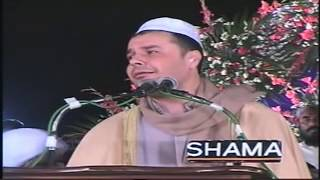 *Best Qari in world* Veryyyy Beautiful |Must watch| misri Qari | Sheikh Alauddin Ahmad ali سورة طه