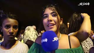 لحميدي وناس الغيوان يتحفان ساكنة تمارة بأروع الأغاني المغربية في مهرجان الشواطئ اتصالات المغرب