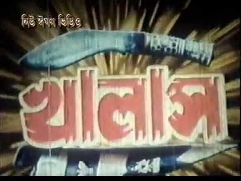 Xxx Mp4 Khalas Part 1 Hot Bangla Move 3gp Sex