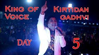 Kirtidan Gadhvi Navli Navratri 2017 | PP Savani Group | DAY 05 | Garden city