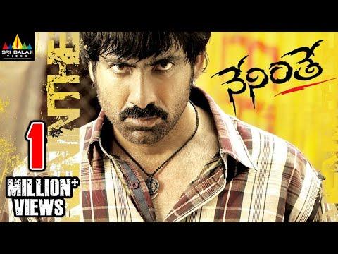 Neninthe Telugu Full Movie | Ravi Teja,Siya | Sri Balaji Video