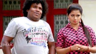 Madhumitha Falls In Love With Yogi Babu - Latest Tamil Comedy Scenes