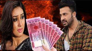 ৭ লাখ টাকা দেনমোহর শোধ করতে প্রস্তুত শাকিব খান!!!  Shakib Khan Apu Biswas Divorec News