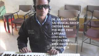 meri pyari behaniya - karaoke