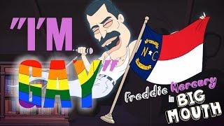 "Big Mouth | ""Totally Gay"" / ""I'm Gay"" Song ft. Brendan McKian Se1 Ep3 - Am I Gay? | Netflix"