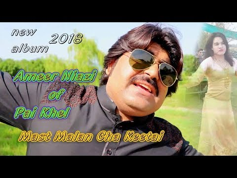 Xxx Mp4 Mast Malang Ameer Niazi Latest Song 2018 Latest Punjabi And Saraiki 2018 Song AAK Studio 3gp Sex