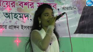 Bangla song video| কি মধুর কন্ঠ,কি মধুর ড্যান্স Bangla Baul gan |New Bangla song Video 2017mojar gan