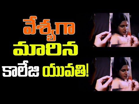 Xxx Mp4 College Girl Turns Prostitute Telugu Bold Short Film Telugu Boxoffice 3gp Sex