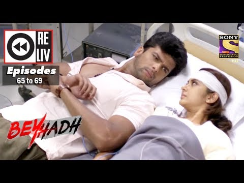 Weekly Reliv | Beyhadh | 9th Jan to 13th Jan 2017 | Episode 65 to 69