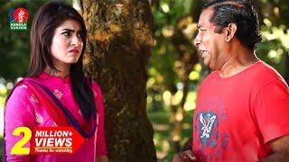 Sikandar Box Akhon Nij Grame  Drama  Ep 03