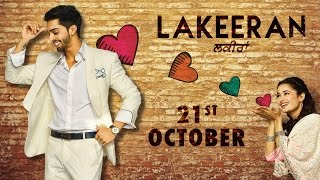 LAKEERAN (Official Trailer) ● Harman Virk ● Yuvika Chaudhary ● New Punjabi Movies 2016