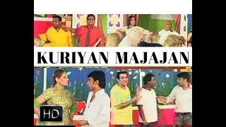 Kuriyan Majajan 2017 FuLL Punjabi Stage Drama HD 2017