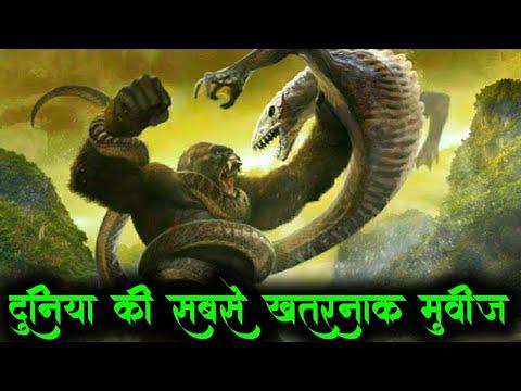free download kong skull island in hindi dubbed