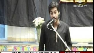 ALI ABBAS PART 03 QASIDA JASHAN 3 SHABAN HIDAYAT TV 15-07-10 (ALI SHAH SPAIN)